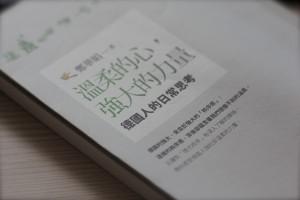 鄭華娟的書
