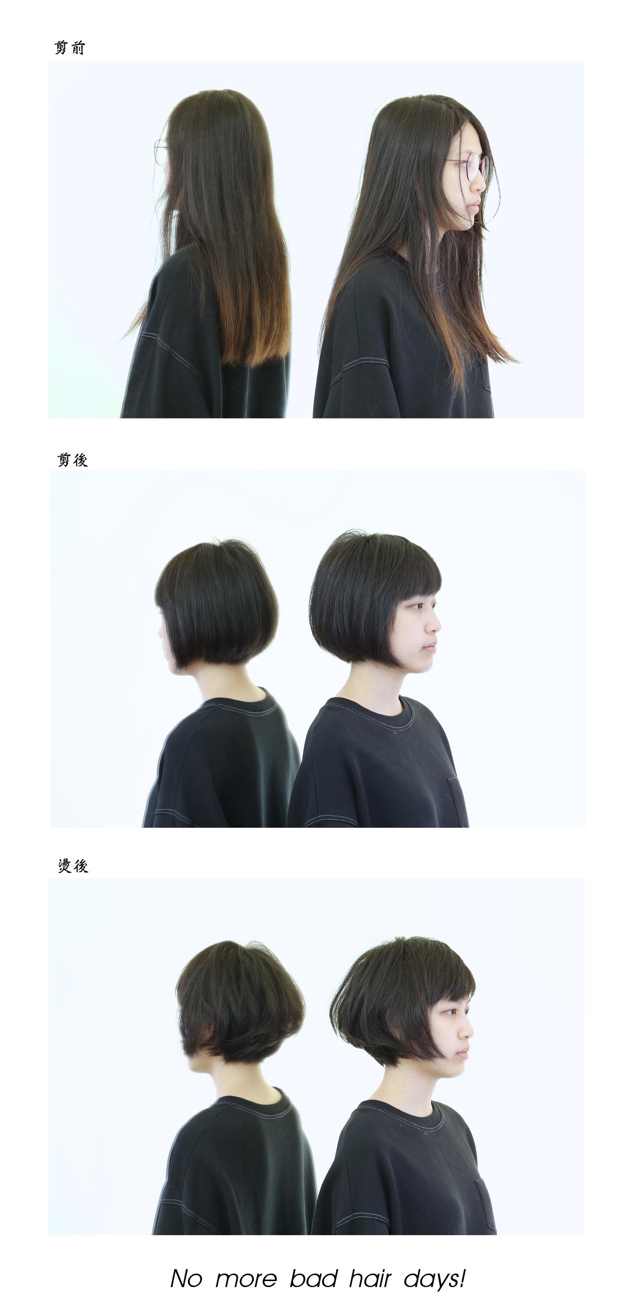 20190125林小姐剪髮前後組圖5